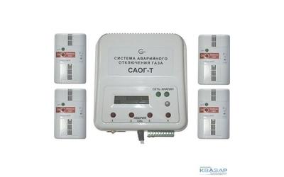 Системы аварийного отключения газа САОГ (на метан)